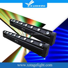 New stage light 8*10w RGBW 4in1 moving head led beam bar made in China 8*10w RGBW 4in1 moving head led beam bar