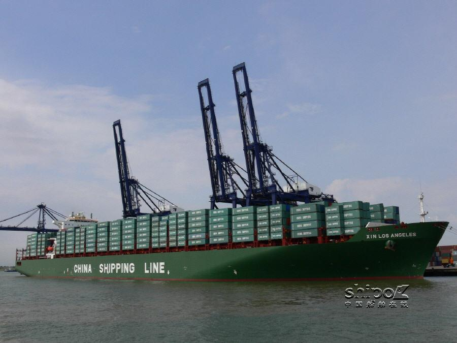 ocean/sea freight /container shipping from Guangzhou to Croatia