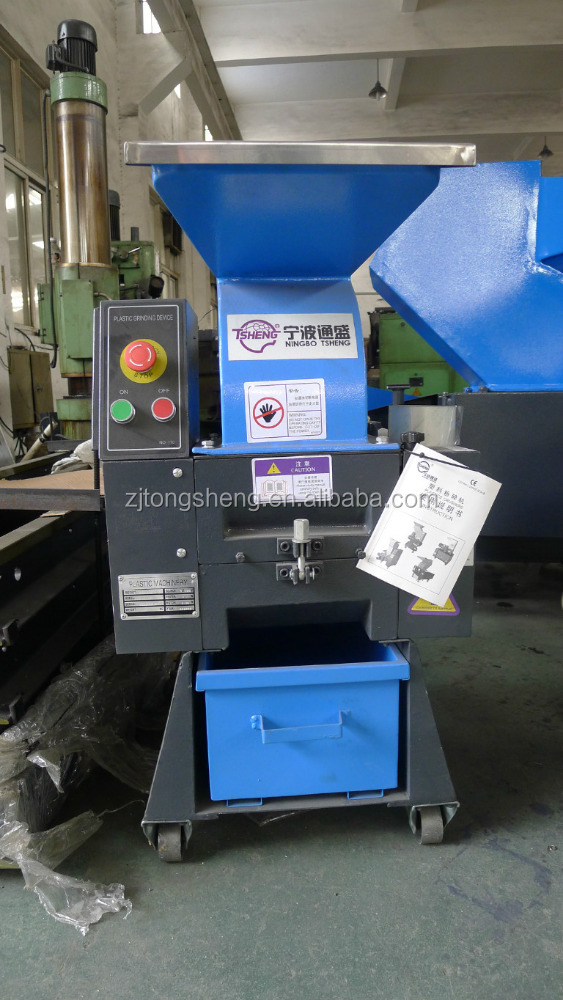 Plastic crusher for crushing recycled plastic bottles /for waste recycling plastic/PP PE PVC