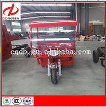 110cc Three Wheel Motorcycle With Simple Cabin In Chongqing China