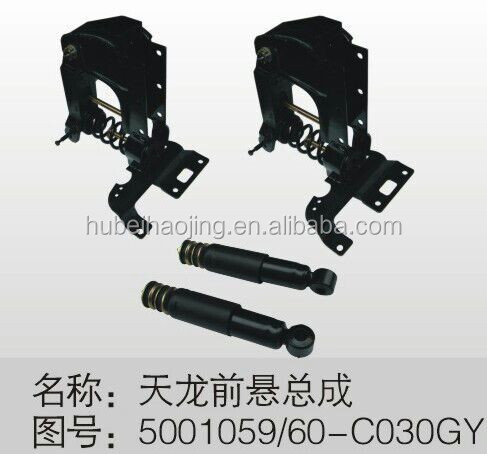 Dongfeng truck front suspension 5001059-C030GY