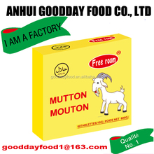 halal mutton cooking spice cube factory