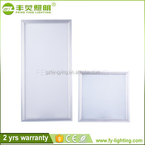 30*30cm backlit light panel lightings 18W/24W factory supply high power 5730 source led light panel CE&ROHS