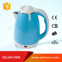 2016 Chinese manufacturer small kitchen appliance plastic cordless electric kettle, electric water kettle