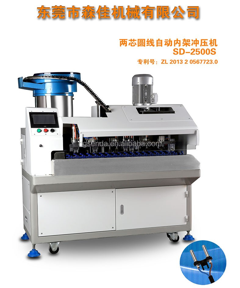 AUTO 4.0mm holland plug insert (ac power plug,two pole plug) cutting stripping CRIMPING MACHINE
