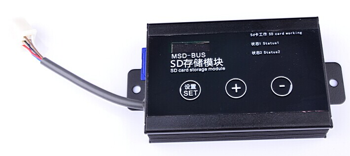 IR auto school bus people counter passenger counting bus tally counter kit with GPS tracker online platform monitoring