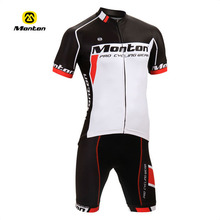 PRO JAT red High quality cheap short sleeve cycling clothing sets/compression wear/kit