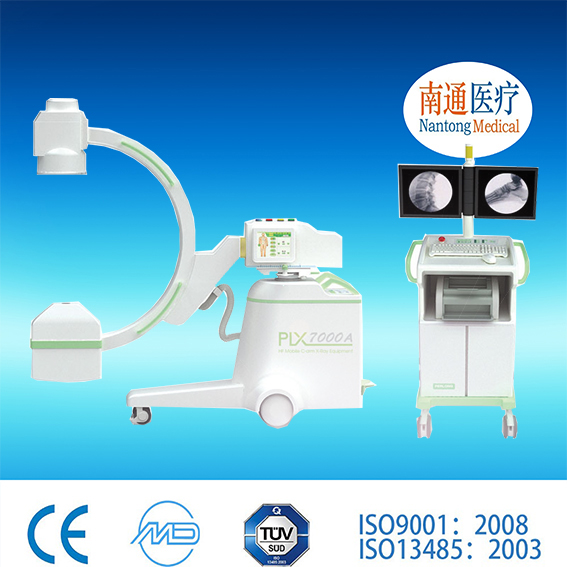 Nantong medical since 1954 x ray portable fluoroscopy machine