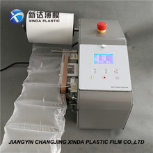 High Speed Factory Price Top Quality Air Cushion Bag Packing Machine