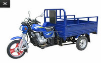 Cheap Sidecar 3 Wheel Cargo Adult Tricycle Supplier (Item No:HY250ZH-3H)
