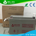 China Best Price solar sealed lead acid battery 12V 38ah 65ah 100ah 150ah 200ah 250ah
