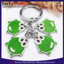 Custom stamped made metal animal shaped keychain making supplier