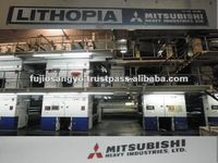 Used 4 Colour Newspaper Offset Printing Machinery Made in JAPAN