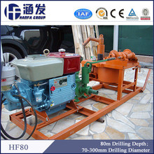 HF80 hand water well drilling equipment/small water well drilling rig