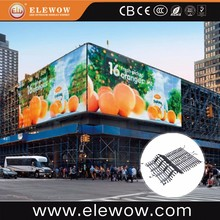 Indoor/outdoor RGB P37.5 video led curtain /led video curtain wall