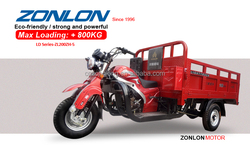 New 200cc 3 wheel motorcycle for cargo/ tricycles/trike