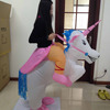 Adult Kids Inflatable Halloween Unicorn Costume