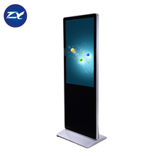 Metro Floor Stand Magic Mirror LCD Advertising Player