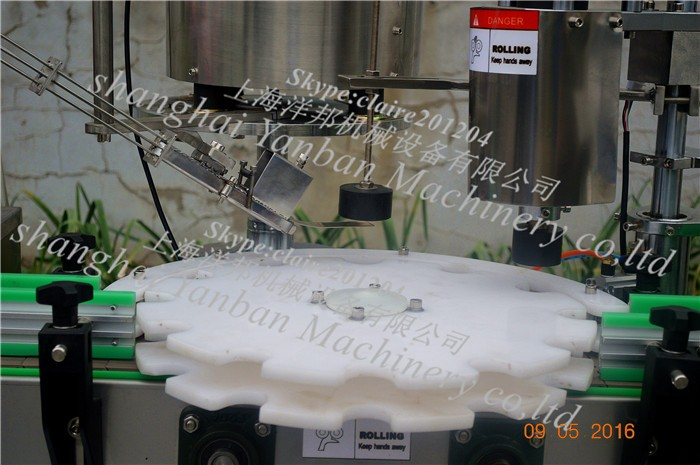 YB-YG4 Automatic small-scale liquid filling machine