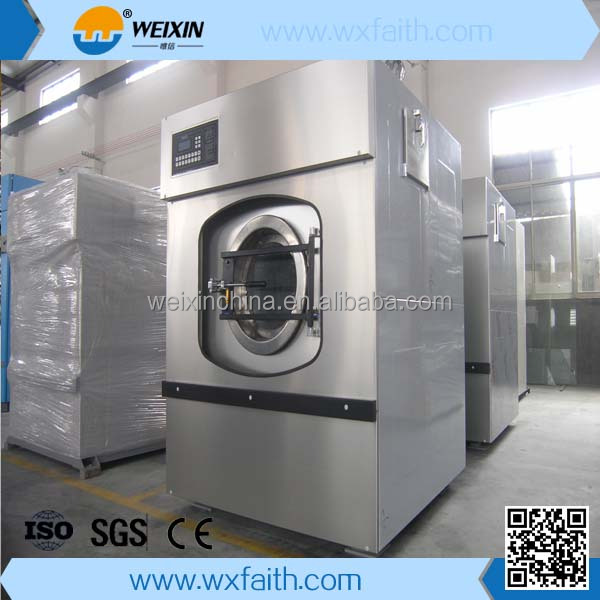 Professional 15KG to 100KG Full-Automatic Industry Washing equipment