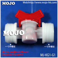 MJ-KG1-G1 Straight Through Plastic Micro water flow Valve pipe connector water pump switch