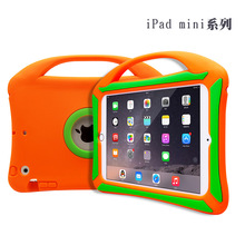 2016 Hot The new Silicone cover for iPad mini2 silicone case