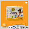 New Born Disposable Baby Diaper