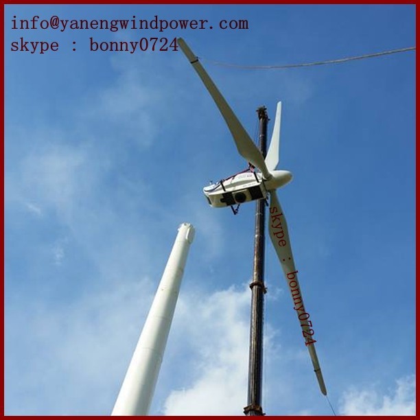 60kw windmill magnet generator free energy, 2014 CE approved 60kw aeolic power wind turbine generator