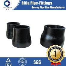 Carbon steel seamless taper reducer