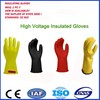 Industrial Power Gloves high voltage Latex insulating gloves