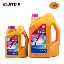 BlueStar Brand Heat Antifreeze Best Price Engine Coolant