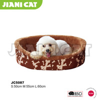 wholesale on alibaba,hot sale ,polyester,fleece,pet dog bed