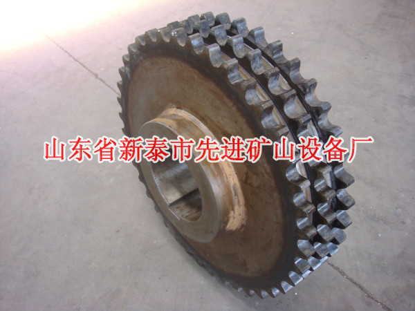 Industrial transmission chain sprocket