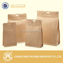 grocery paper bags/reusable grocery bags/grocery bag