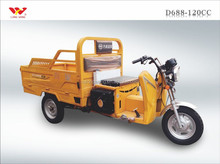 China OEM hot cake water cooled cargo tricycle