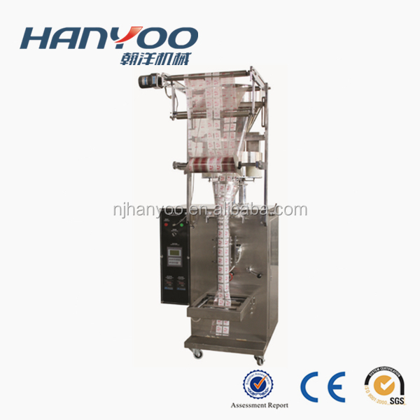 DXD-K Automatic Powder Packing Machine