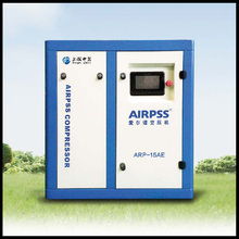 High quality long duration time v max air compressor for medical use