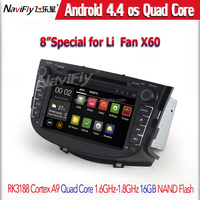 Quad core Android 4.4.4 HD 1024*600 8 inch car radio Lifan X60 car dvd player with DVD+steering wheel control