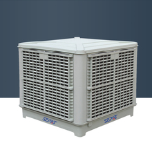 High qualtiy 2 years warranty 18000m3/h industrial air cooling machine