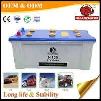 auto battery dry charged N150 12V150Ah lead acid battery
