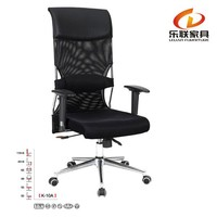 Simple pictures of sofa designs Philippines modern boss massage office chair K-10A