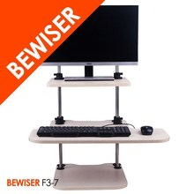 Adjustable Height Laptop Stand And Sofa, Office Table Design (BEWISER F37)