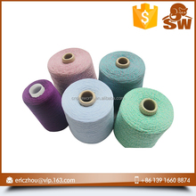 New style 2/13Nm cashmere yarn spinner
