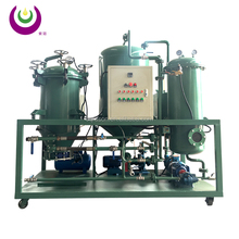 Automatic waste lube oil recycling system