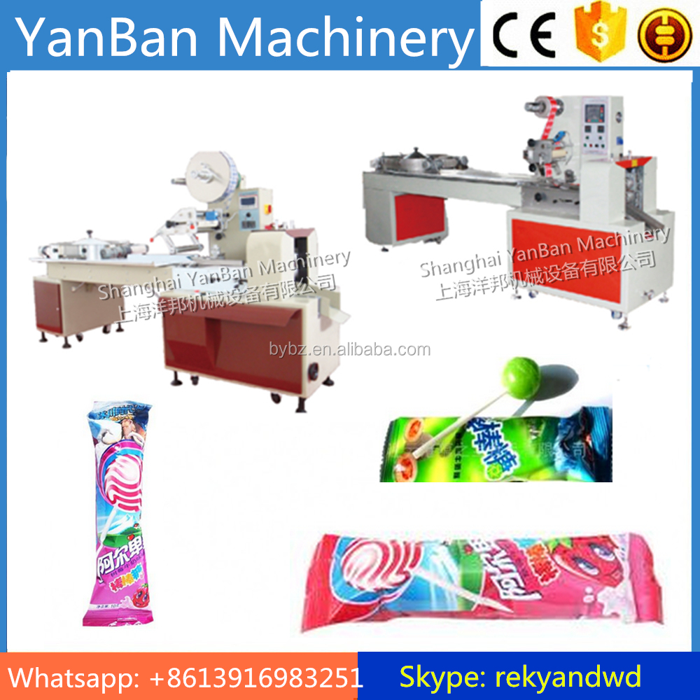 Pillow Type Automatic Ball Lollipop Packing Machine 0086-13916983251