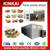 High Efficiency Equipment Fruit And Vegetable Drying Pecan Dryer Machine