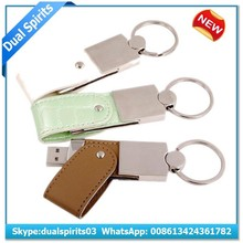 Leather Twist USB Flash Drive,Twist USB Stick Leather with Keychain