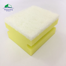 Cheap High Quality Customizable Kitchen cleaning sponge grooved sponge