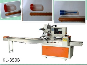 small plastic bottle packaging machine dealer price