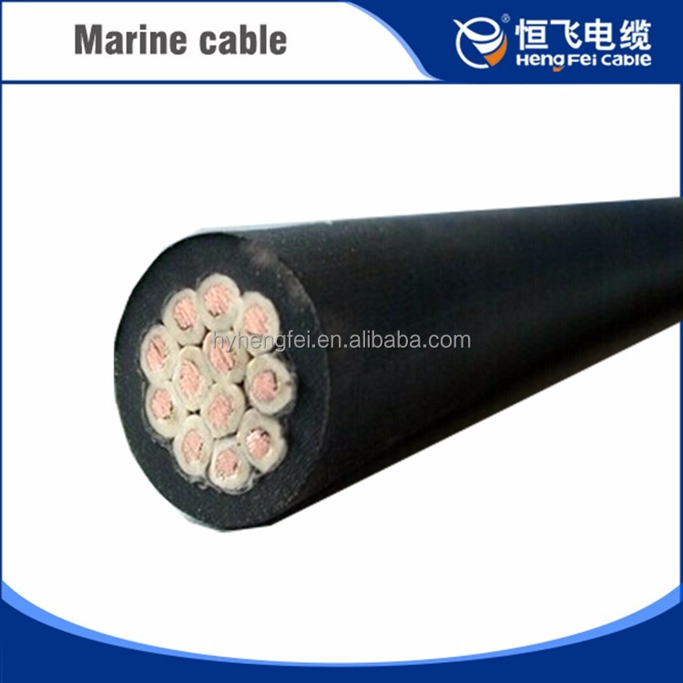 New High Quality 1kv marine cable